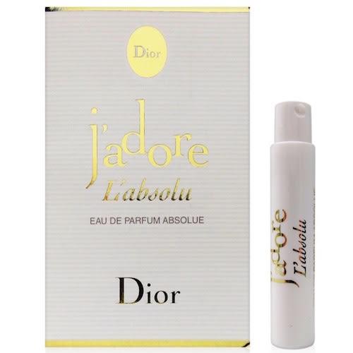 Dior迪奧 jadore  L'absolu 精萃香氛針管1ml【QEM-girl】