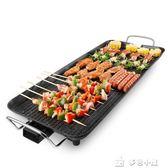 電烤盤220V電燒烤爐韓式家用不粘電烤爐無煙烤肉機電烤盤鐵板燒烤肉鍋igo「多色小屋」