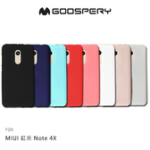 GOOSPERY MIUI 紅米 Note 4/4X SOFT FEELING 液態矽膠殼 軟殼 軟套 保護殼 手機殼