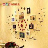 時鐘照片牆裝飾實木鐘表相片牆時尚創意相框牆組合家居裝飾贈牆貼WY 尾牙 限時鉅惠