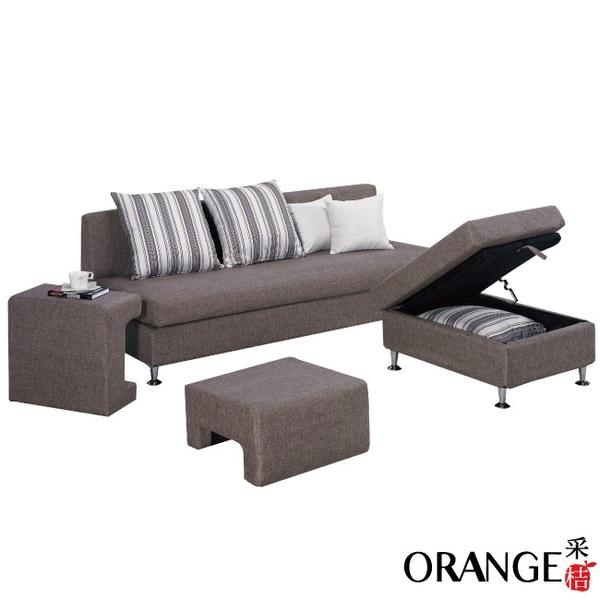 【采桔家居】加蒂  時尚亞麻布L型獨立筒沙發組合(三人座+椅凳+二色可選)