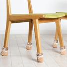 布藝靜音加厚耐磨防滑桌椅腳套凳子腿保護套椅子腳套桌腳墊桌腿套