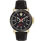 FERRARI 法拉利賽車設計款腕錶/0830451