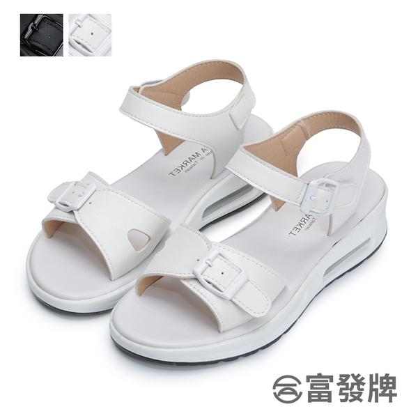 【富發牌】夏日必備厚底心機涼鞋-黑/白 1ML115 點入專區看更多