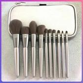 銀色月光系列10支化妝刷套刷初學者美妝刷套裝散粉修容高光眼影刷
