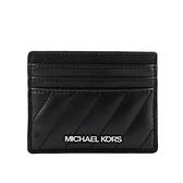 【MICHAEL KORS】銀字縫線軟皮革卡片夾(黑色) 35F0STVD3U BLACK