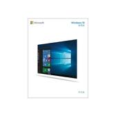 微軟Win Home 10 32Bit 中文隨機版 供貨中
