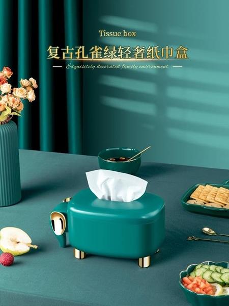 紙巾盒 紙巾盒創意家用客廳北歐風輕奢高檔餐廳可愛彈簧簡約復古綠抽紙盒 晶彩