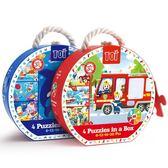 TOI四合一消防車兒童益智幼兒玩具智力大塊早教拼圖3-6歲送禮套裝