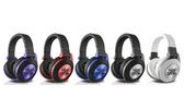 全新 JBL 頂級藍牙無線耳機 Synchros E50BT 英大公司貨 黑色特價4990元