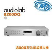 《麥士音響》 audiolab傲立 8000系列 前級擴大機 8200DQ 2色
