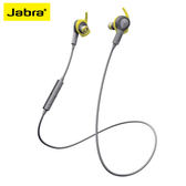 《Jabra》Coach Wireless 運動偵測藍牙耳機-黃