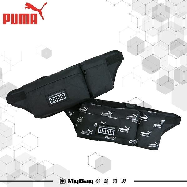 PUMA 腰包 Academy腰包 單肩包 運動腰包 休閒單肩包 斜跨包 077303 得意時袋