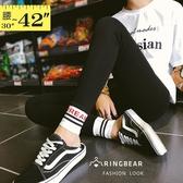 棉褲--休閒舒適彈性鬆緊高腰個性英字羅紋腳口修身顯瘦內搭褲(黑XL-3L)-R230眼圈熊中大尺碼◎