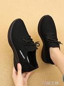 老北京布鞋 女鞋媽媽鞋軟底上班不累腳黑色工作鞋老北京布鞋女防滑健步鞋單鞋  芊墨左岸 上新