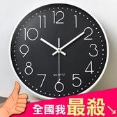 時鐘 鐘錶 壁鐘 電池 大字體 石英鐘 靜音鐘 北歐風 數字 圓形 靜音 掛鐘【G011】米菈生活館