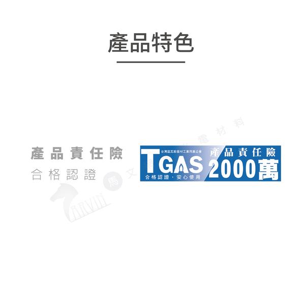 《鴻茂HMK》新節能電熱水器(直立式 定時調溫型 ATS系列) EH-3002ATS 30加侖-全機保固2年 原廠公司貨