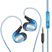 入耳式耳機重低音手機線控帶麥運動耳塞女生安卓通用藍色 港仔會社