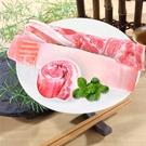 【台糖優質肉品】豬附皮五花肉條 x1包(約1kg裝) ~ _台糖CAS安心肉品 健康豬肉 瘦肉精out