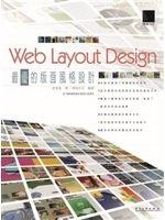二手書博民逛書店 《Web Layout Design-最優的版面風格設計》 R2Y ISBN:9862010002│崔美善
