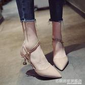 高跟鞋 時尚女鞋正韓細跟貓跟百搭一字扣尖頭高跟鞋女單鞋  『名購居家』