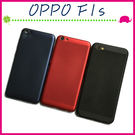 OPPO F1S A59 5.5寸 蜂窩...