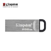 Kingston 金士頓 DataTraveler Kyson 256GB USB 3.2 Gen 1 隨身碟 DTKN/256G