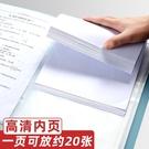 a4文件夾插頁試卷收納袋