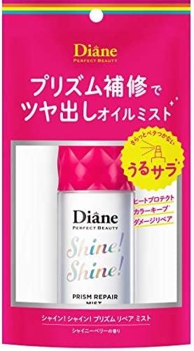 日本 Moist Diane黛絲恩 閃亮莓果香氛 護髮油 60ml 頭髮毛躁 分岔 滑順【小福部屋】