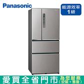 Panasonic國際610L四門變頻冰箱NR-D611XV-L含配送+安裝【愛買】