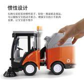 大號仿真掃地車模型垃圾車玩具兒童工程車慣性環衛車汽車3-6男孩