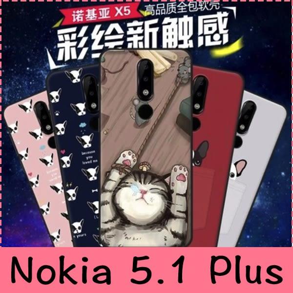 【萌萌噠】諾基亞 Nokia 5.1 Plus 彩繪磨砂手機殼 卡通塗鴉 超薄防指紋 全包矽膠軟殼 手機殼 外殼