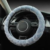 汽車方向盤套冬季短毛絨通用型女把套四季適用于思域大眾朗逸速騰YYP 伊鞋本鋪