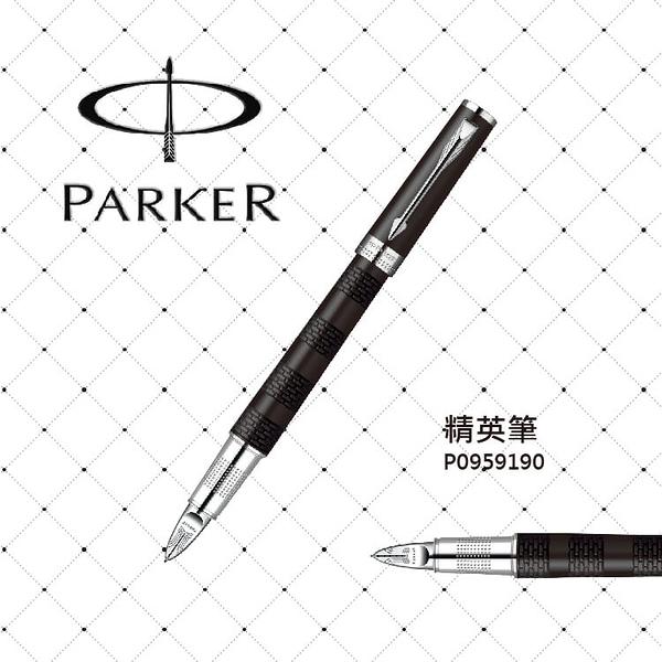 派克 PARKER INGENUITY 第五元素系列 精英霧黑/L 筆 P0959190