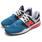 New Balance 慢跑鞋 NB 247 藍 橘 二代 運動鞋 休閒鞋 男鞋【PUMP306】 MS247NMUD