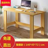 電腦桌 電腦桌電腦台式桌 家用簡易辦公桌簡約小桌子臥室寫字桌學生書桌【快速出貨】