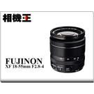 ★相機王★Fujifilm XF 18-55mm F2.8-4 R LM﹝盒裝版﹞平行輸入