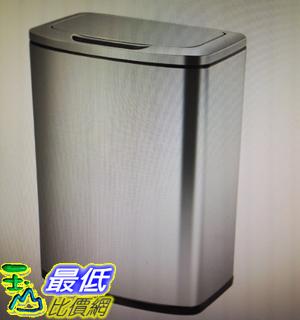 Sensible Eco Living 47公升感應式垃圾桶 W1600222 [COSCO代購]
