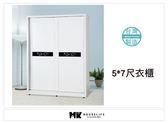 【MK億騰傢俱】AS143-05 玻璃花純白5*7尺衣櫥