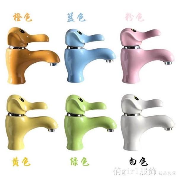 兒童卡通水龍頭彩色小象冷熱陶瓷水龍頭洗手盆幼兒園台盆龍頭 中秋節好禮