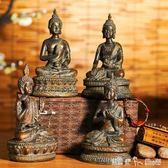 佛像 東南亞中式仿古釋迦牟尼佛像擺件玄關招財禪意家居飾品泰國佛頭  潔思米