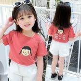 女童t恤短袖兒童純棉2020夏季新款中袖夏裝上衣中大童半洋氣百搭 小城驛站