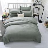 床上用品四件套床單被套2.0米GZG2331【每日三C】