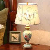 歐式台燈臥室美式台燈臥室床頭燈奢華複古鄉村客廳宮廷布藝可遙控xw(七夕情人節)