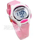 MINGRUI 繽紛活力 多色搭配 多功能 計時碼表 電子錶 學生錶 兒童手錶 女錶 日期 MR8207粉