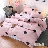 少女心床包租四件套1.8m學生宿舍床單床上用品 ys8133『易購3c館』