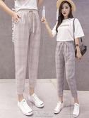 哈倫褲女褲春夏季2020新款百搭薄款寬鬆直筒顯瘦格子九分休閒褲子 現貨快出