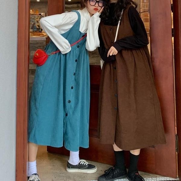 秋冬學院風甜美背帶連衣裙女學生閨蜜韓版寬松中長吊帶《蓓娜衣都》