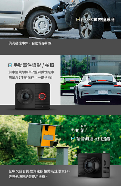 GARMIN DASH CAM TANDEM GPS-WIFI前後鏡頭行車記錄器
