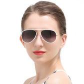 墨鏡 多色 百搭個性細框經典 男女太陽眼鏡 墨鏡【KS3025JM】 BOBI  02/25
